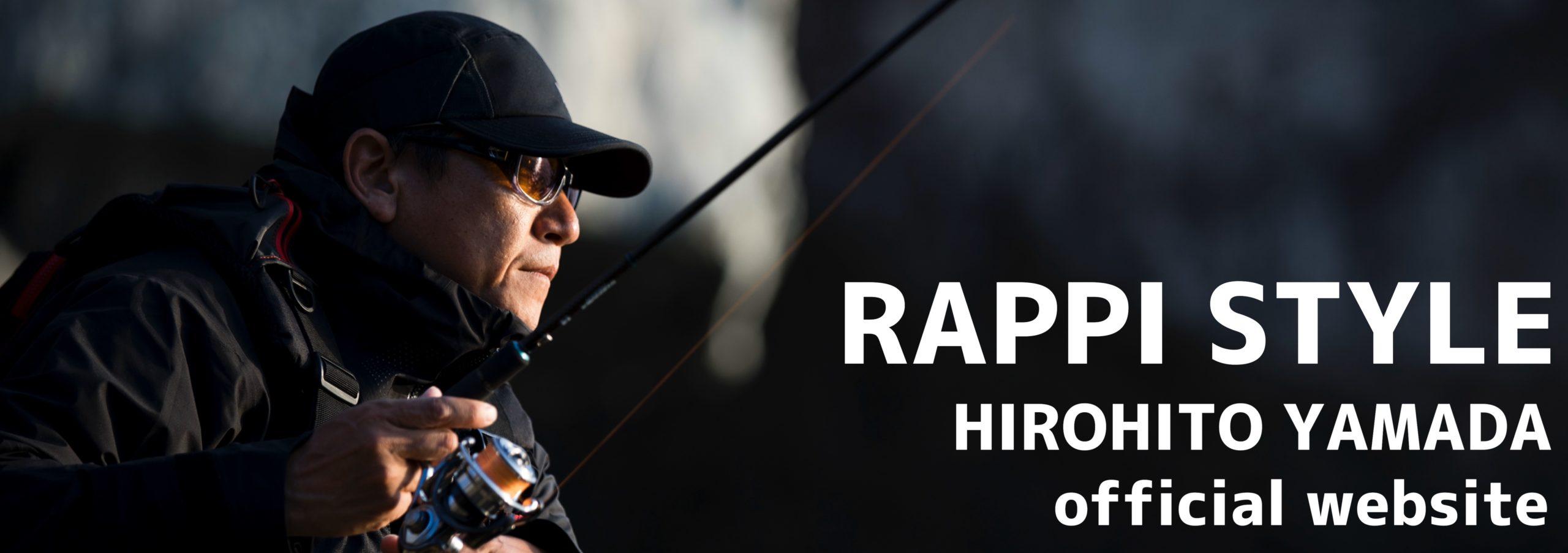 """山田ヒロヒトオフィシャルサイト """"RAPPI STYLE"""""""